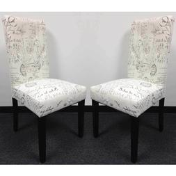 1PerfectChoice Set of 2 Dining Side Chair Upholstery French