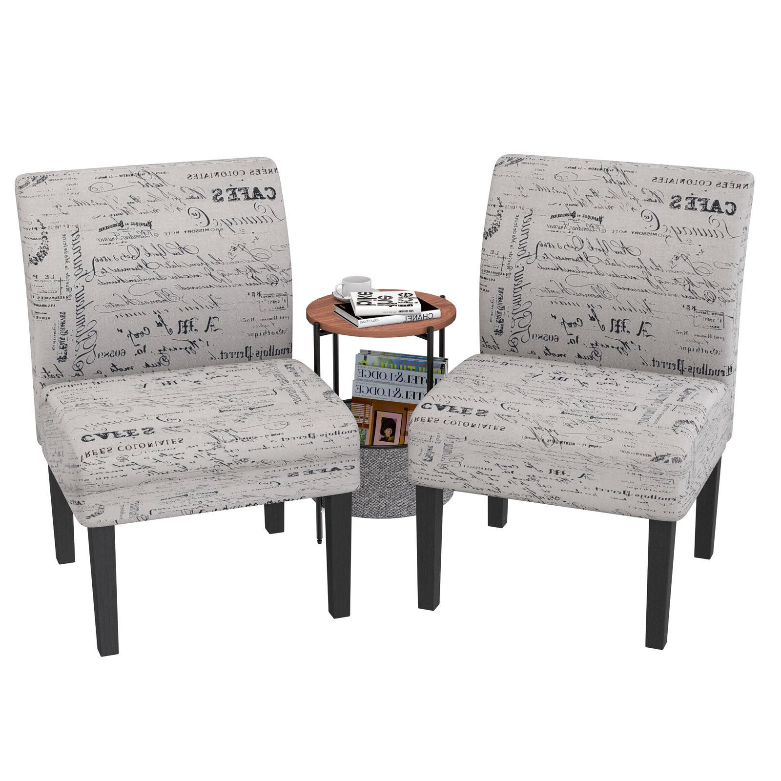 2PCS Dining Accent Chair w/ Wood