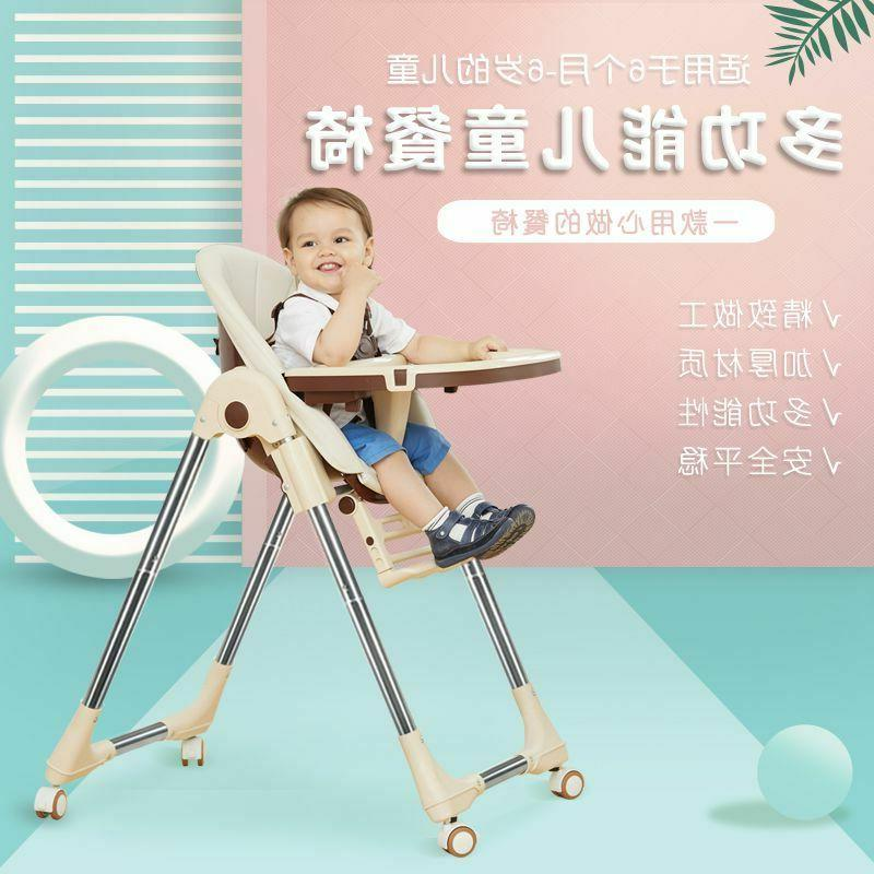 Baby Folding Child Kids Baby Chair For Baby Feeding