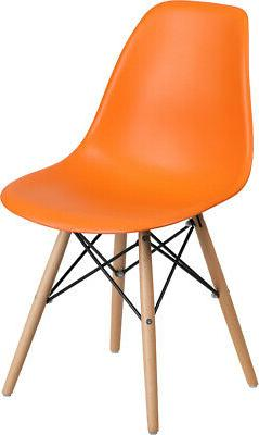 Plastic Accent Dining Chair with Wooden Legs