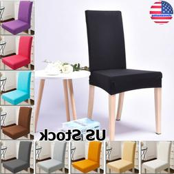 Solid Color Spandex Fabric Stretch Home Dining Room Chair Se